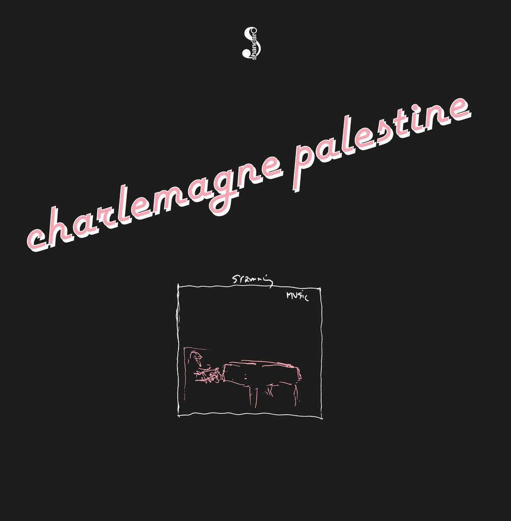 Charlemagne Palestine | Strumming Music album cover