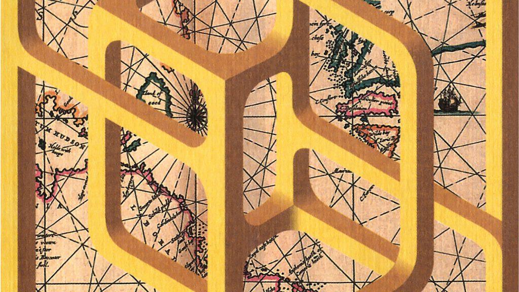 The Orb | Orbus Terrarum album cover