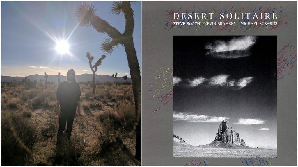 JAB | Desert Solitaire